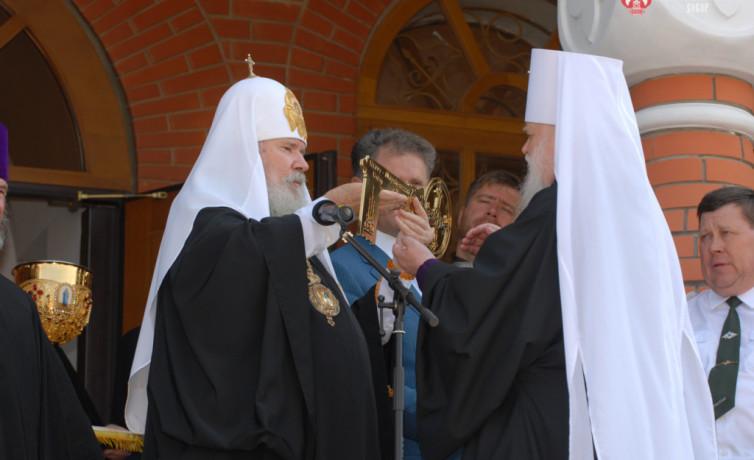 Освящение Свято-Михайловского Собора