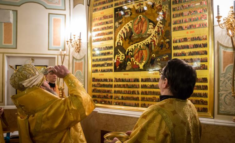 Освящение иконы Всех святых