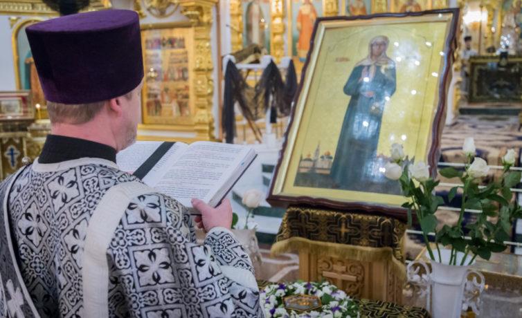 Празднование памяти св. блж. Матроны Московской