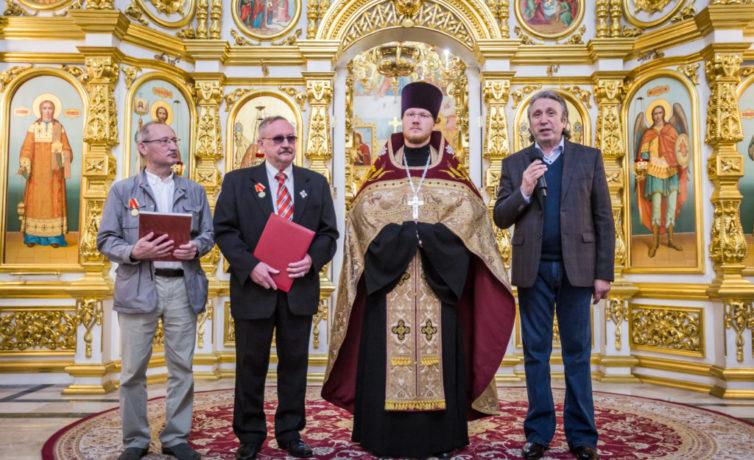 Православные врачи Удмуртии получили высокие награды
